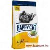 Happy Cat Fit & Well Light macskatáp 10kg