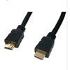 HDMI - HDMI kábel 15m