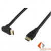 HDMI-HDMI monitor kábel, 1,5m jobb 90°