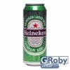 Heineken Lager szuper-prémium világos sör 0,4 l dobozos