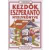 Helen Davies, Győri Horváth József KEZDŐK ESZPERANTÓ NYELVKÖNYVE