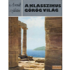 Helikon A klasszikus Görögország világa