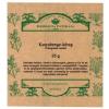 Herbária kutyabenge-kéreg tea 25g