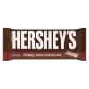 Hershey's táblás tejcsokoládé 45 g