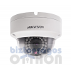 Hikvision DS-2CD2110F-I (4mm) | 1.3 MP fix IR IP dómkamera