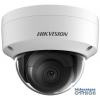 Hikvision DS-2CD2143G0-I (4mm) 4 MP WDR fix EXIR IP dómkamera