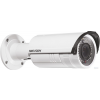 Hikvision DS-2CD2620F-IZS (2.8-12mm) 2 MP motoros zoom IR IP csőkamera; hang ki- és bemenet