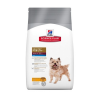 Hill's SP Canine Adult HealthyMobility Mini - 3 kg