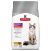 Hill's Science Plan 5kg Hill's Science Plan Feline Adult Sensitive Stomach & Skin csirke száraz macskatáp
