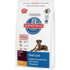 Hill's SP Canine Adult Oral Care
