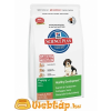 Hill's SP Canine Puppy Lamb & Rice 3 kg