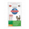 Hill's SP Feline Kitten Chicken 10 kg
