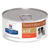 Hills CH Hill´s Prescription Diet Canine a/d Restorative Care - 12 x 156 g