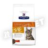 Hills PD Feline c/d Multicare Urinary Care 1,5kg