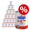 Hills Prescription Diet Hill´s Prescription Diet Canine 24 x 350/360/370 g - z/d Ultra Allergen Free (24 x 370 g)