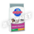 Hills SP Canine Puppy Small Miniature 1,5kg
