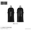 Hoco Elite autó töltő két porttal Apple készülékekhez - černá