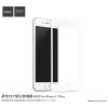 Hoco - Flexible series 3D PET kerettel IPhone 7 kijelzővédő üvegfólia - fehér (GH3)