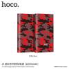 Hoco power bank / külső akkumulátor 10000mAh Apple iPhone - piros terepmintás