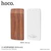 Hoco power bank / külső akkumulátor 8000mAh Apple iPhone / iPod - tölgyfa minta