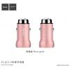 Hoco stílusos autótöltő USB porttal Apple készülékekre - rózsaszín-arany