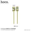 Hoco töltő és szinkronizáló kábel Apple készülékekhez - a sötét lovag - 1m - arany