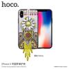 Hoco védőtok gyöngyökkel Apple iPhone X - sárga