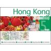 Hongkong várostérkép - PopOut City Map