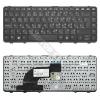 HP 738688-211 gyári új fekete magyar laptop billentyűzet