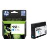 HP CN046AE Tintapatron OfficeJet Pro 8100 nyomtatóhoz, HP 951xl kék, 1,5k