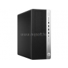 HP EliteDesk 800 G3 Tower | Core i5-7500 3,4|4GB|120GB SSD|1000GB HDD|Intel HD 630|W10P|5év (1HK29EA_N120SSDH1TB_S)