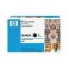 HP Q6460A Lézertoner ColorLaserJet 4730MFP nyomtatóhoz, HP fekete, 12k