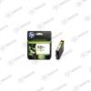HP SUP HP No 935 XL C2P26AE tintapatron, sárga, 825 oldal, 9,5 ml