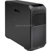 HP Workstation Z4 G4 | Xeon W2123 3.6|16GB|0GB SSD|1000GB HDD|nincs|W10P|3év (2WU64EA)