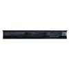 HSTNN-DB6L Akkumulátor 2200mAh