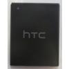 HTC B0PA2100 gyári akkumulátor (2000mAh, Li-ion, Desire 310, 320)*