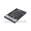 HTC BA S190 gyári akkumulátor(Li-ion, P3450)*