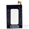 HTC BN07100 (One M7 (810e)) kompatibilis akkumulátor 2300mAh Li-ion, OEM jellegű, csomagolás nélkül