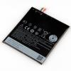 HTC BOPJX100 gyári akkumulátor Li-Ion 2300mAh (Desire 728)