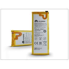 Huawei Ascend G7 gyári akkumulátor - Li-polymer 3000 mAh - HB3748B8EBC (csomagolás nélküli) mobiltelefon akkumulátor