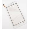 Huawei G600 Ascend érintőpanel, érintőképernyő fehér*
