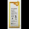 Huawei HB3748B8EBC (Ascend G7) kompatibilis akkumulátor 3000mAh Li-polymer, OEM jellegű, csomagolás nélkül