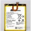 Huawei HB526379EBC (Y6 Pro) kompatibilis akkumulátor 4000mAh Li-ion, OEM jellegű, csomagolás nélkül