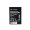 Huawei HB554666RAW (E5375, EC5377, E5373) gyári akkumulátor Li-Ion Polymer 1500mAh