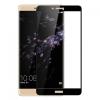 Huawei Honor Note 8 TELJES képernyős fekete prémium védőüveg, kijelzővédő fólia üvegből, tempered glass, üvegfólia