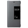 Huawei P10 Lite Book Cover (világosszürke)