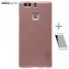 Huawei P9 Plus, Műanyag hátlap védőtok, Nillkin Super Frosted, vörösarany