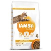 IAMS Cat Adult Weight Control Chicken 2 kg