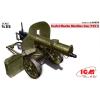 ICM Soviet Maxim MAchine Gun(1941) Maxim szovjet géppuska löveg makett ICM 35676