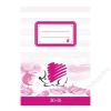 ICO Füzet, tűzött, A5, hangjegy, 32 lap, ICO 36-16 (TICSU3616)